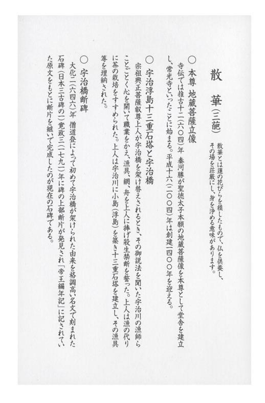 飯田友子の画像 p1_20